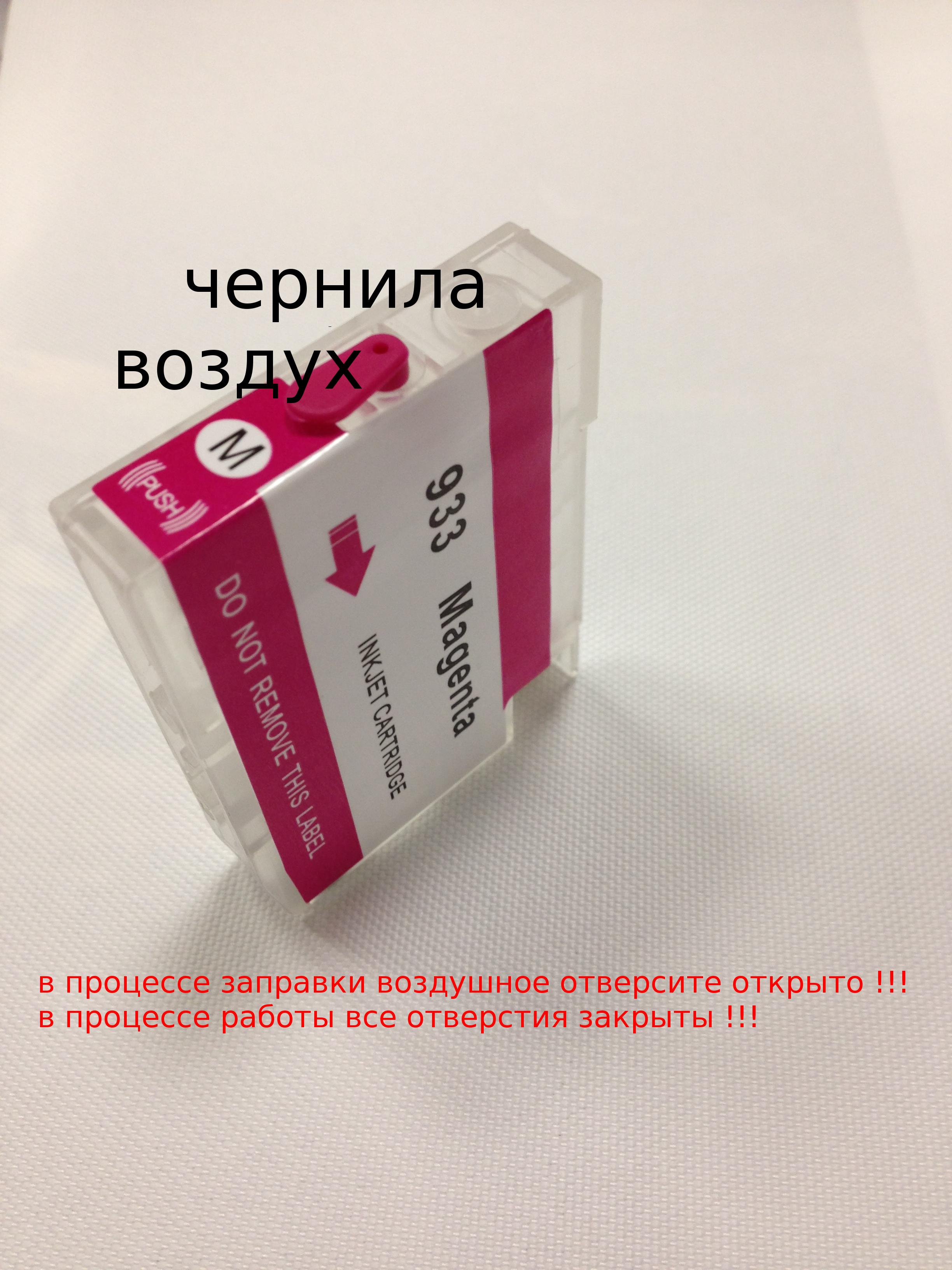 hp designjet z2100 инструкция