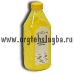 Тонер XEROX Phaser 7760 SPHERITONE YELLOW