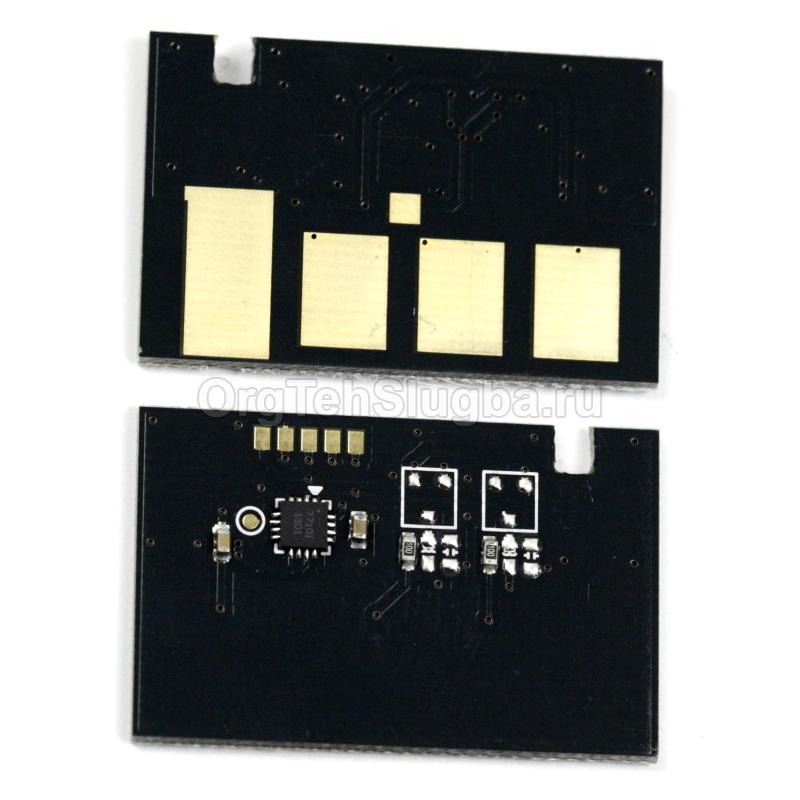 kseroks-3550-kartridzh